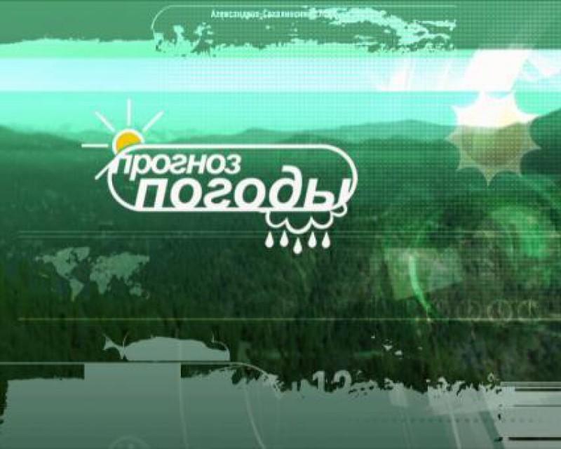 Погода в ивановке рыбинский район